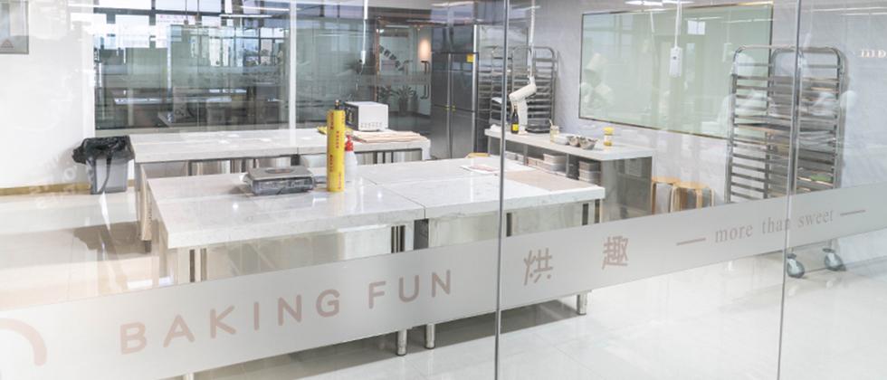 广州烘趣培训学校环境