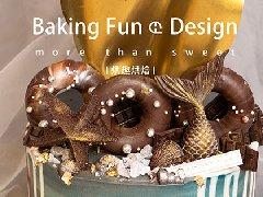 广州私房蛋糕培训有什么好处呢?