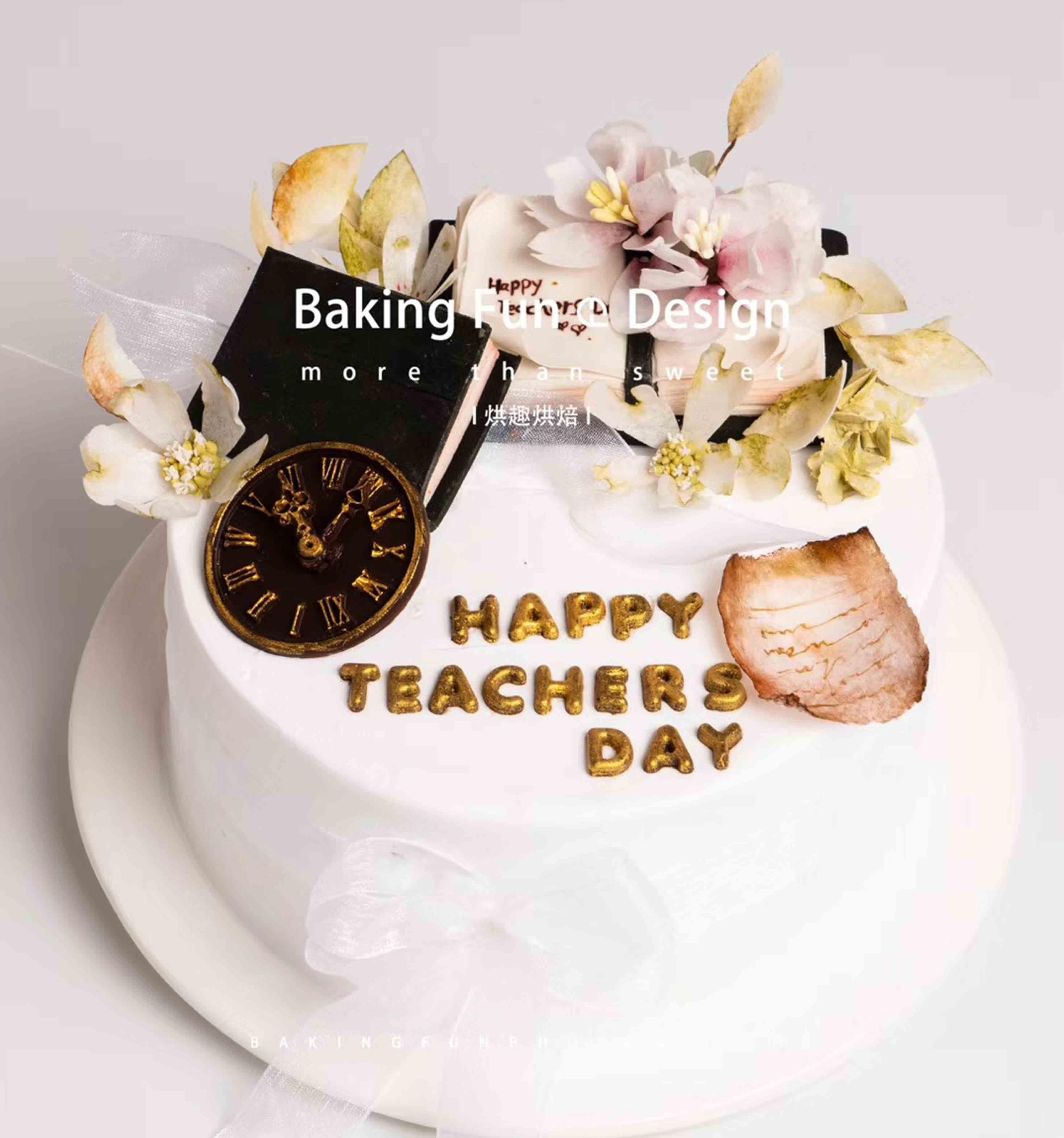 广州哪里有学做蛋糕的培训