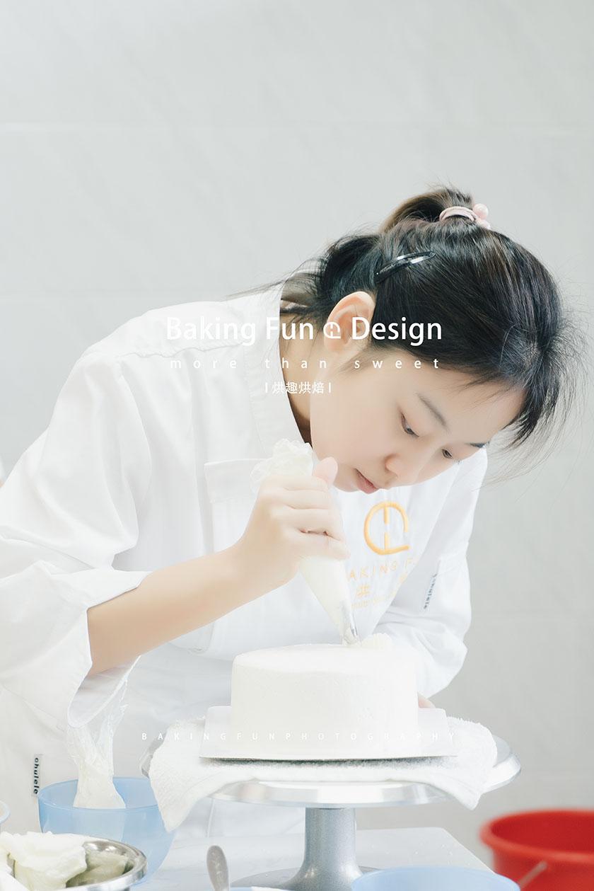 蛋糕裱花师