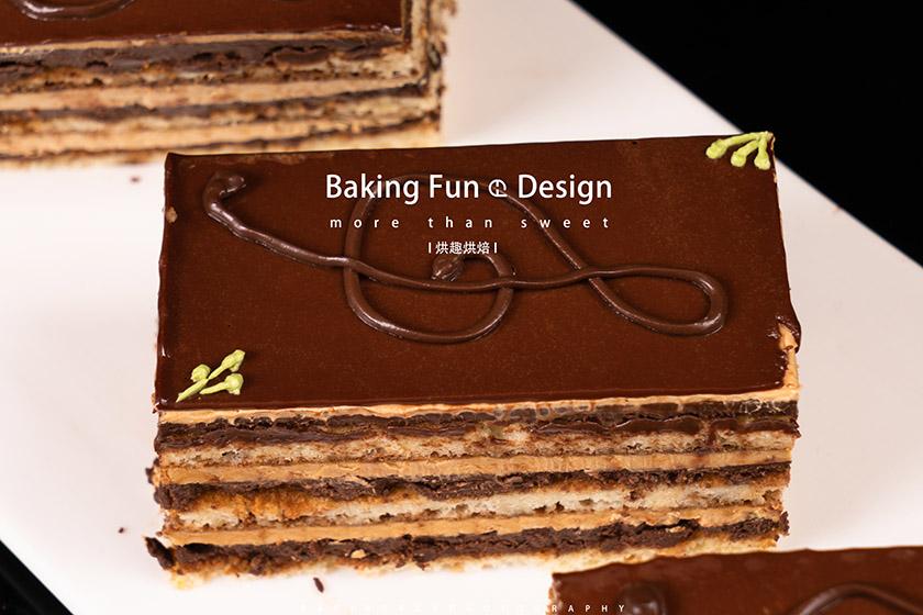 什么是慕斯蛋糕?巧克力慕斯