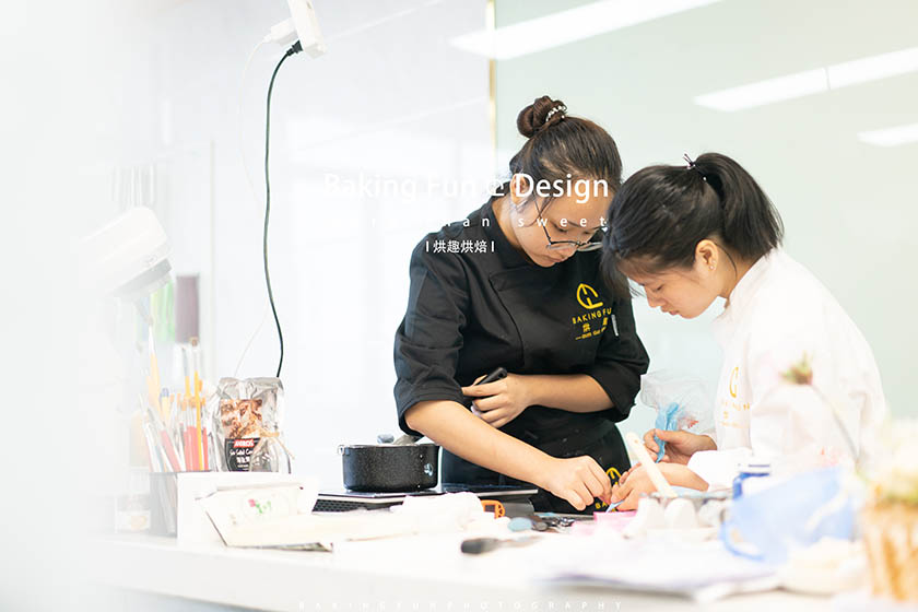 初学者学做蛋糕去哪里学比较好?