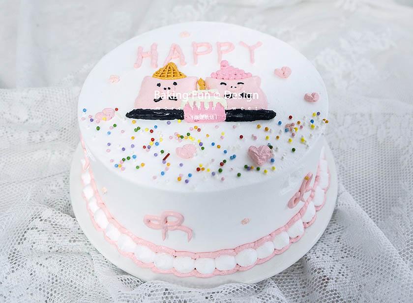学做蛋糕去哪里学比较靠谱?