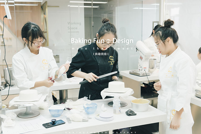学做蛋糕的培训学校哪家比较专业