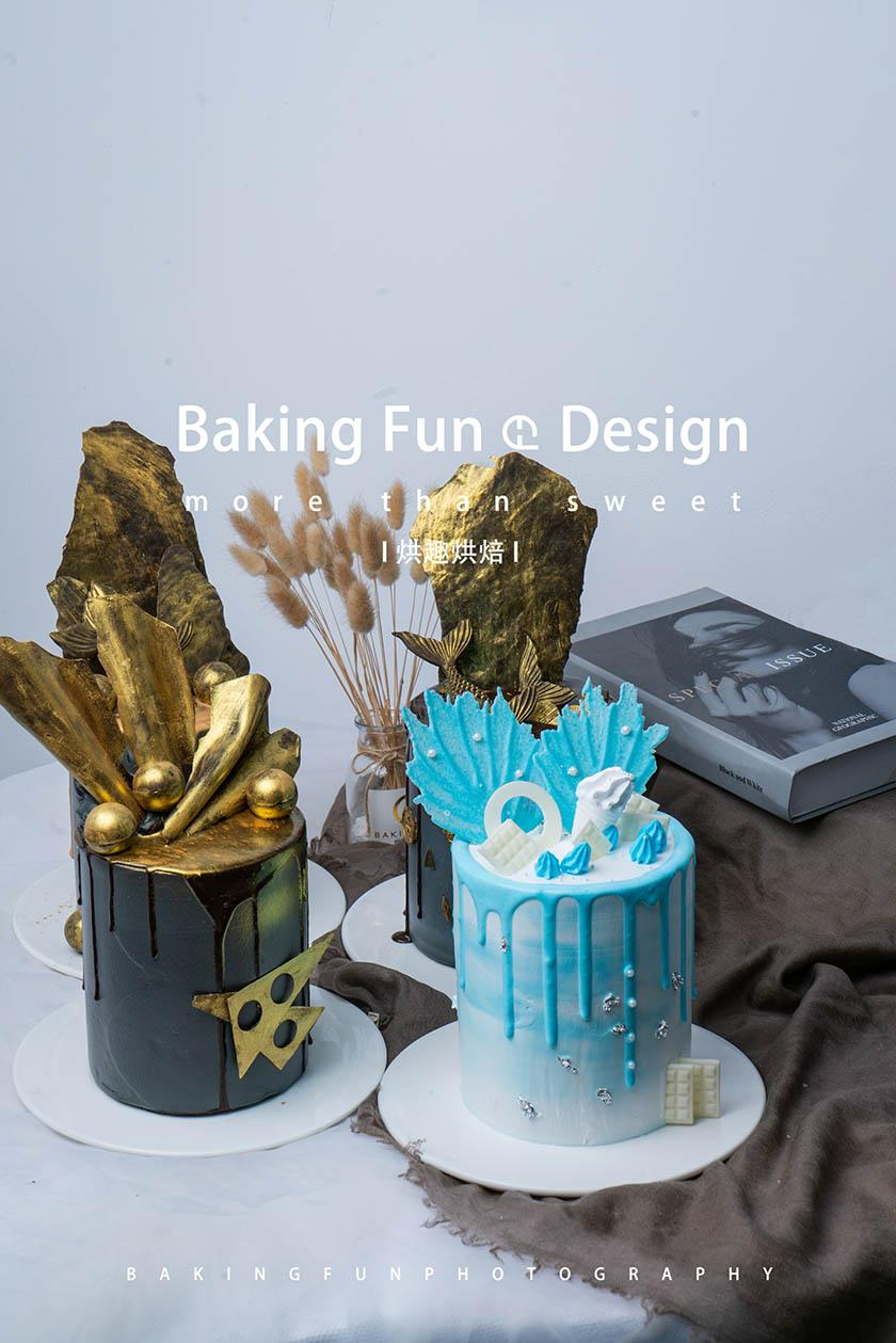 学做蛋糕烘焙哪里好