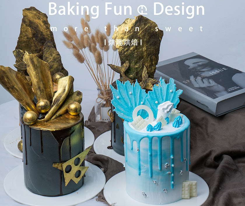 广州学做蛋糕烘焙哪里好?