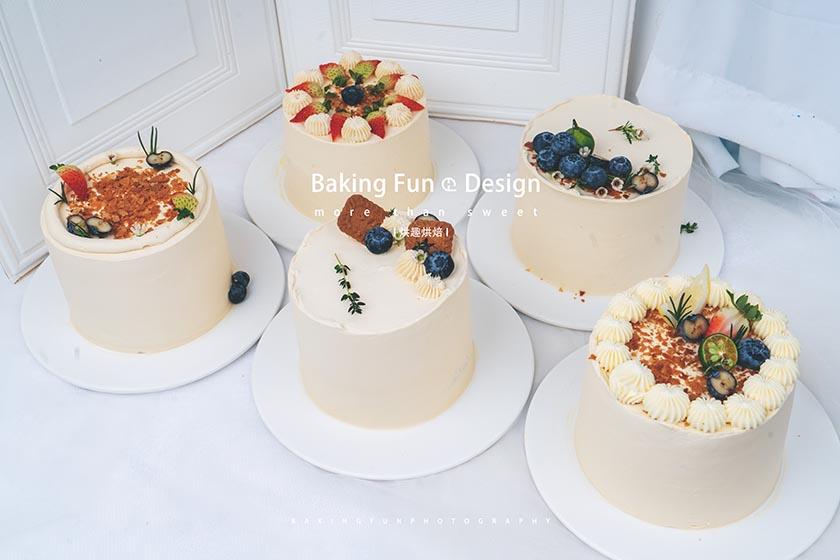 蛋糕店培训正规的西点蛋糕