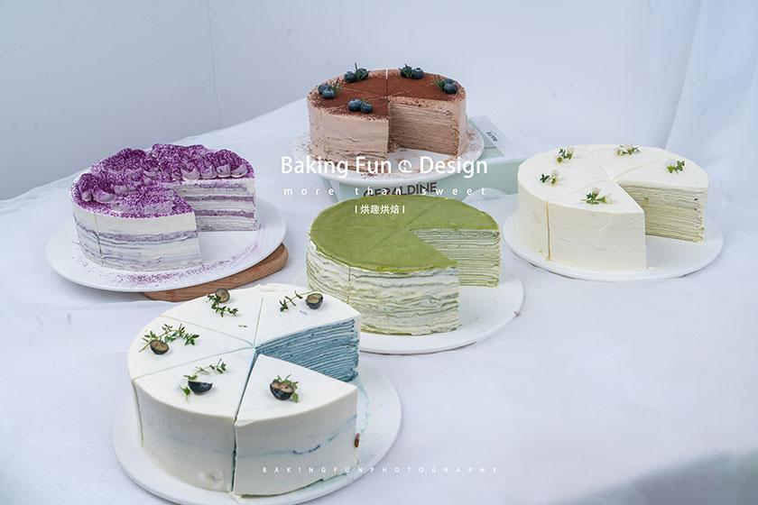 蛋糕师资格证怎么考?