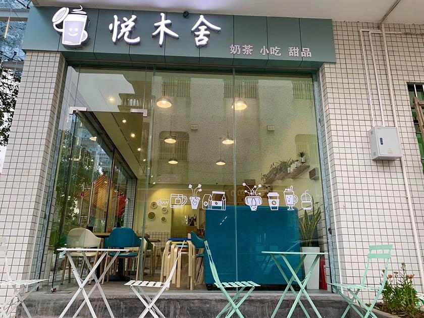 广州蛋糕培训学校教您开蛋