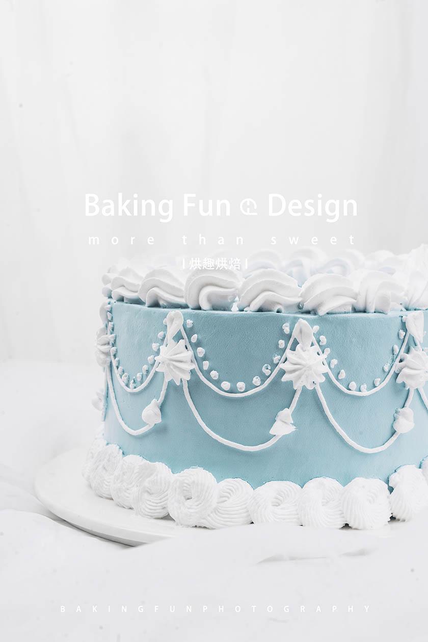 蛋糕烘焙培训