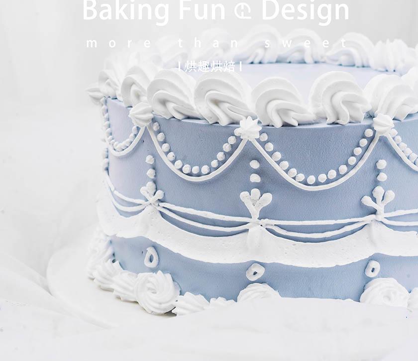 广州烘趣蛋糕烘焙培训学校