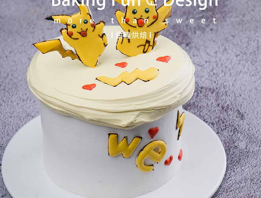 蛋糕培训学校哪家好?在广州