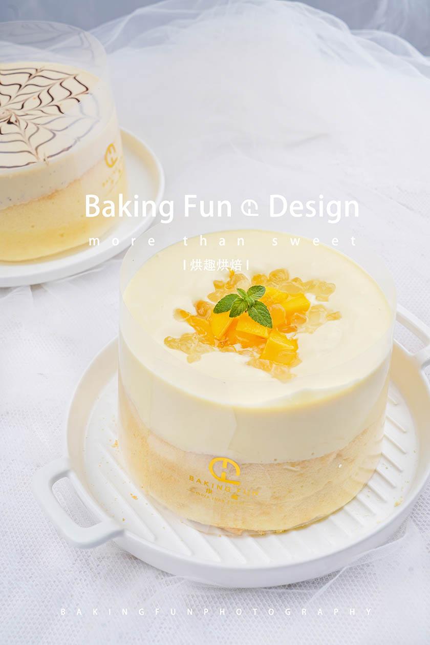 哪里有私房蛋糕培训