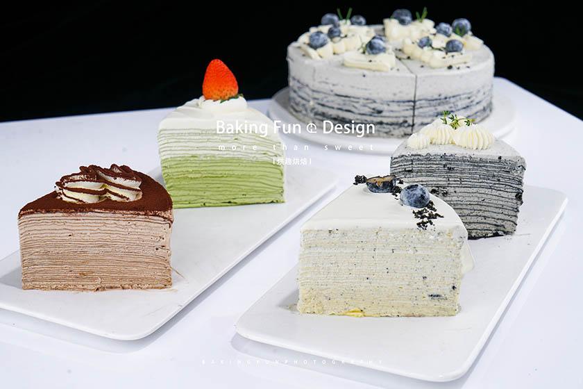 学习蛋糕烘焙技术去哪里好