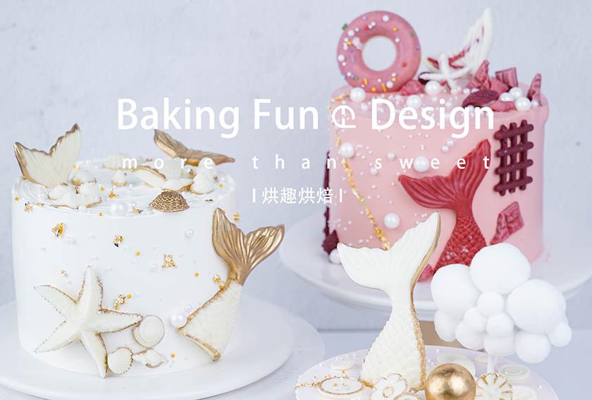 新手学做蛋糕(二)|做蛋糕