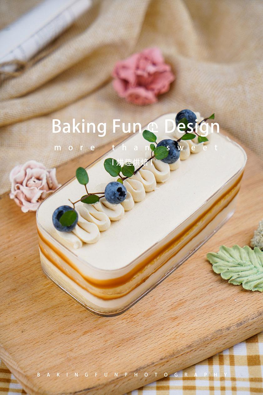 想学做蛋糕去哪可以学