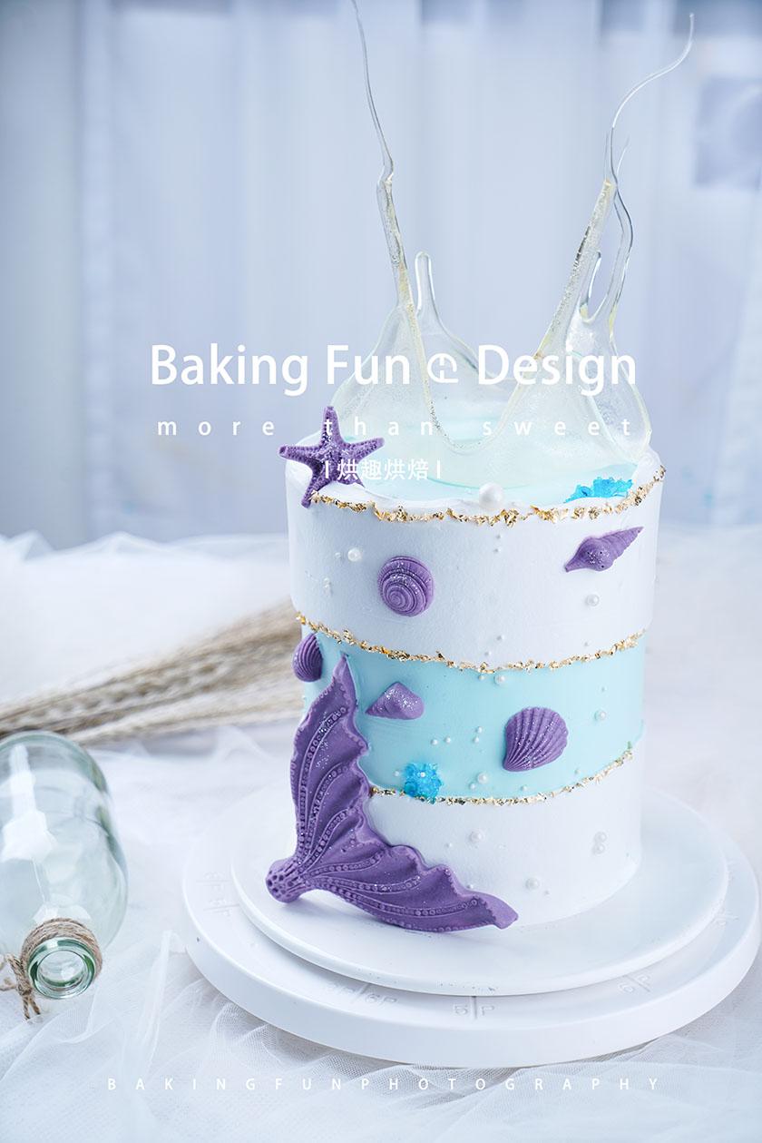 蛋糕烘焙技术培训