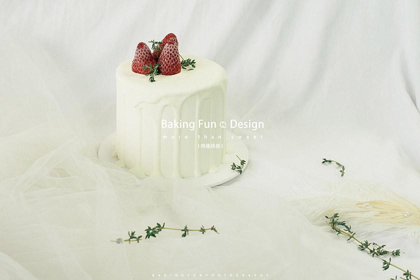 学习蛋糕烘焙技术