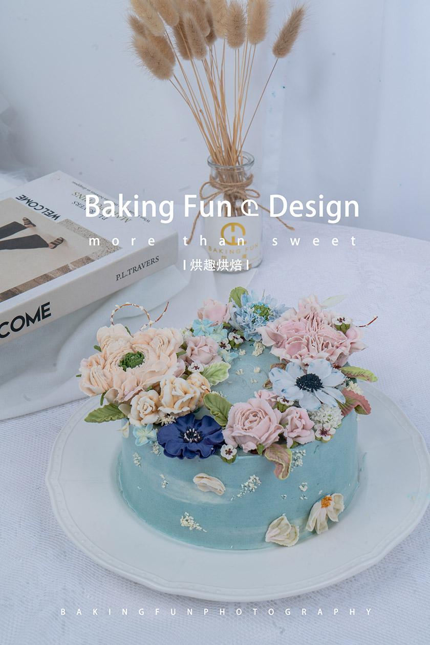 蛋糕裱花师培训
