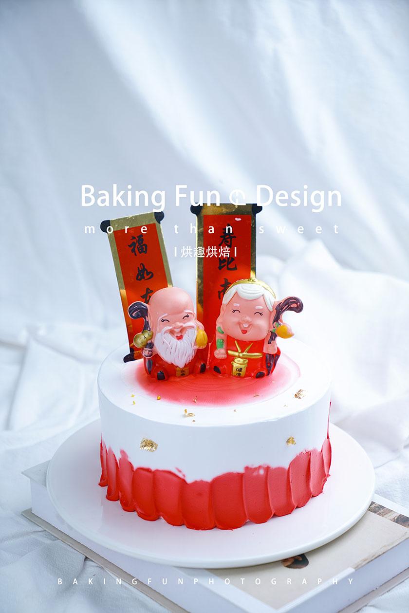 学做蛋糕烘焙