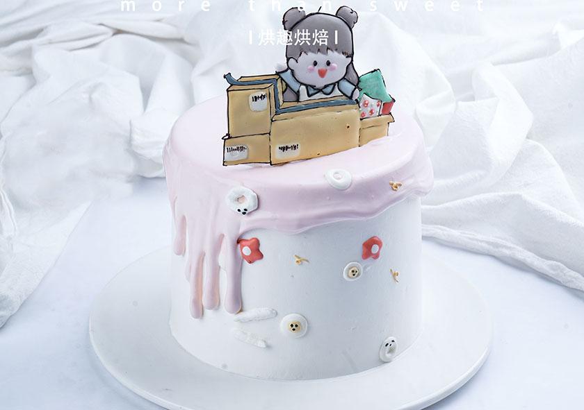 生日蛋糕培训哪里好?学生日