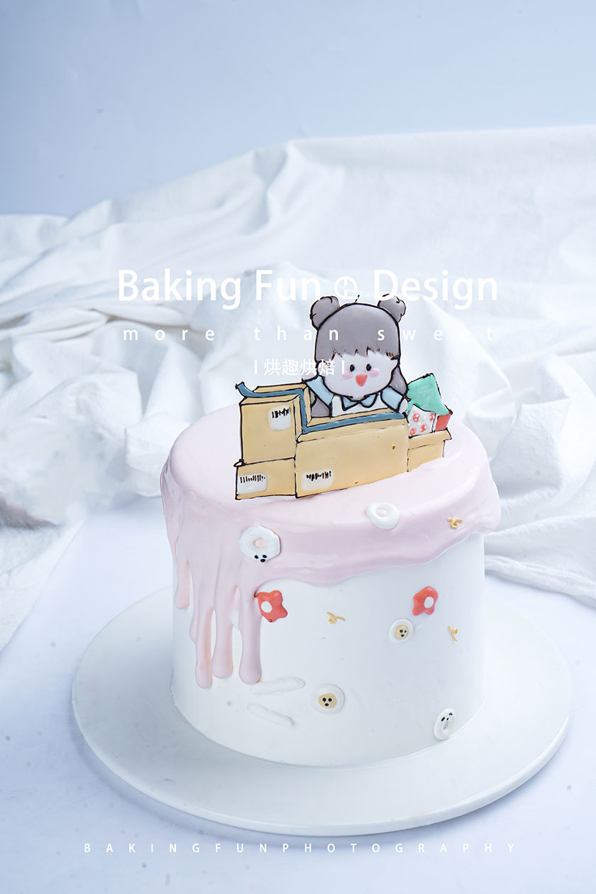 生日蛋糕培训哪里好