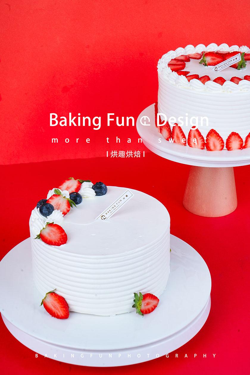 学做生日蛋糕