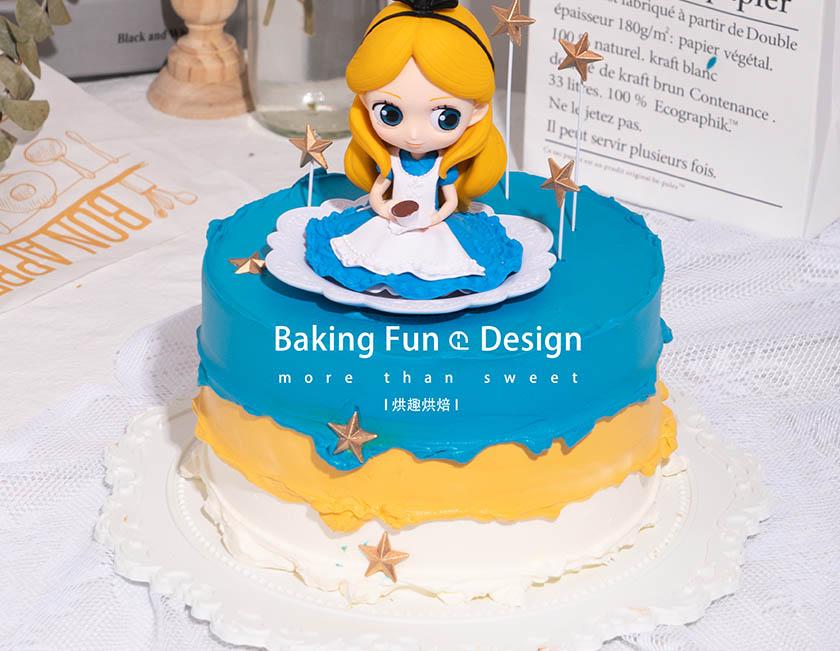 生日蛋糕培训学校哪家好