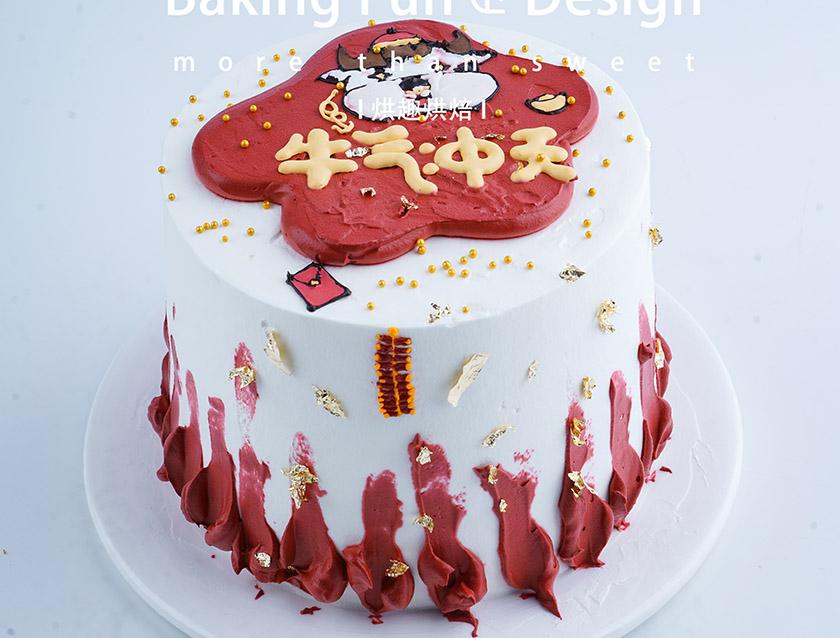 蛋糕糕点师培训需要学多久