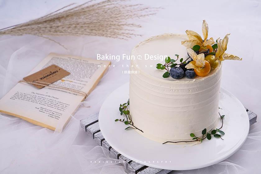 烘焙培训要多少钱,学蛋糕