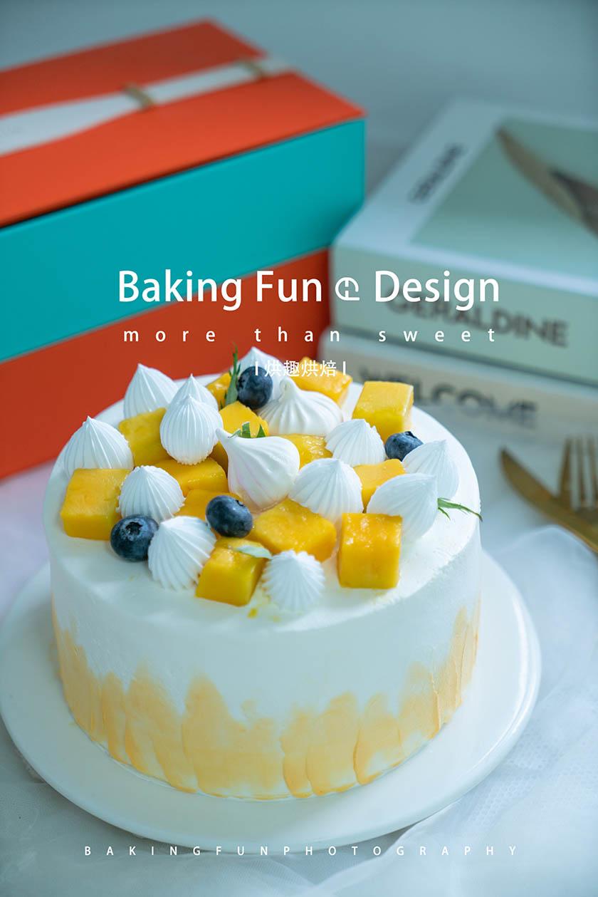 学习蛋糕技术