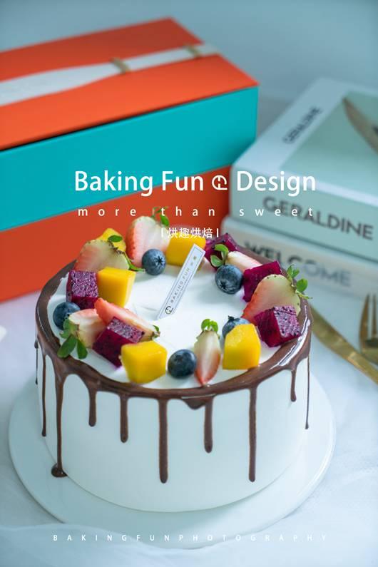 哪里可以学做蛋糕裱花