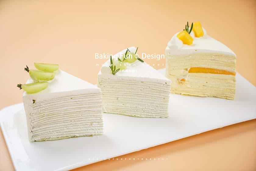 广州哪里可以学做蛋糕?广州