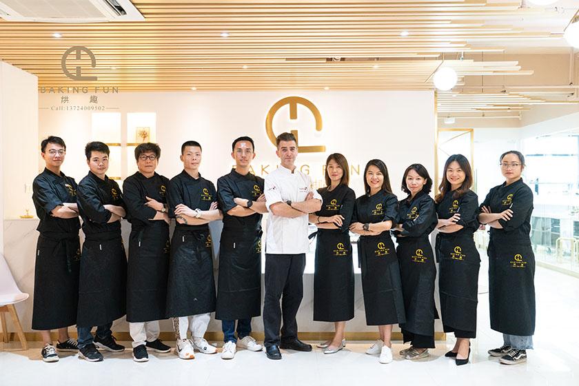 广州蛋糕烘焙培训学校选哪家好