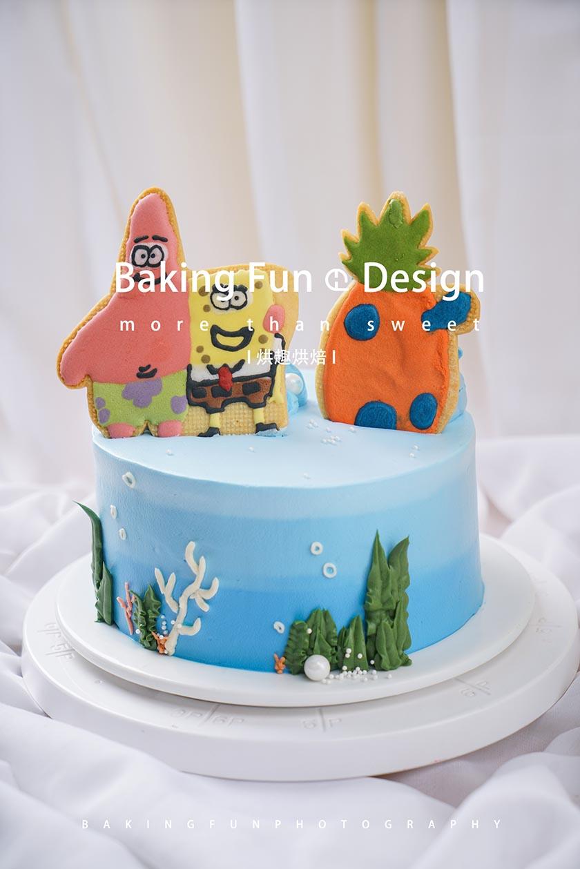 开蛋糕店去哪里学比较好