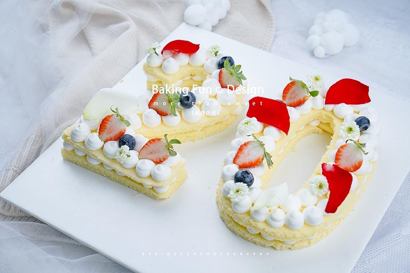 广州哪里可以学蛋糕裱花?