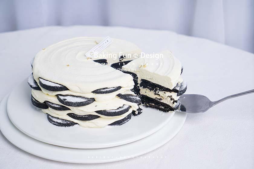 哪里学蛋糕烘培好