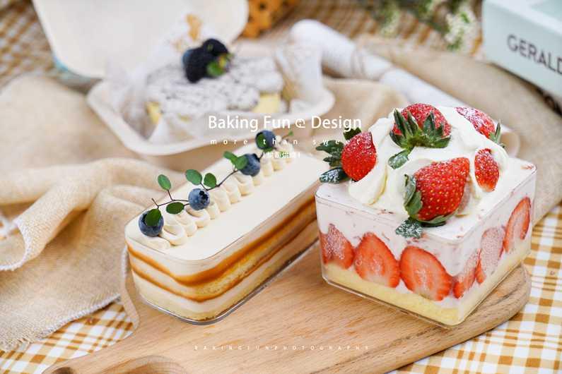 广东甜点蛋糕培训学校哪个