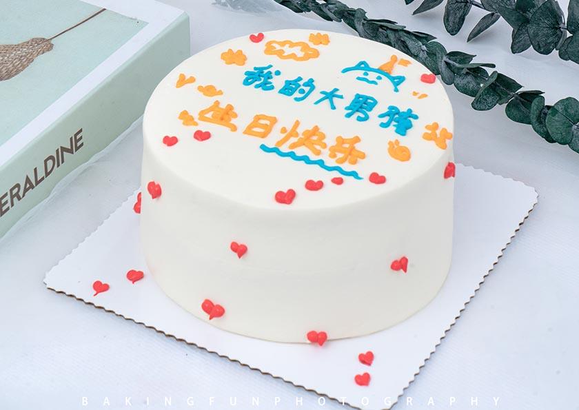 学蛋糕技术怎么样