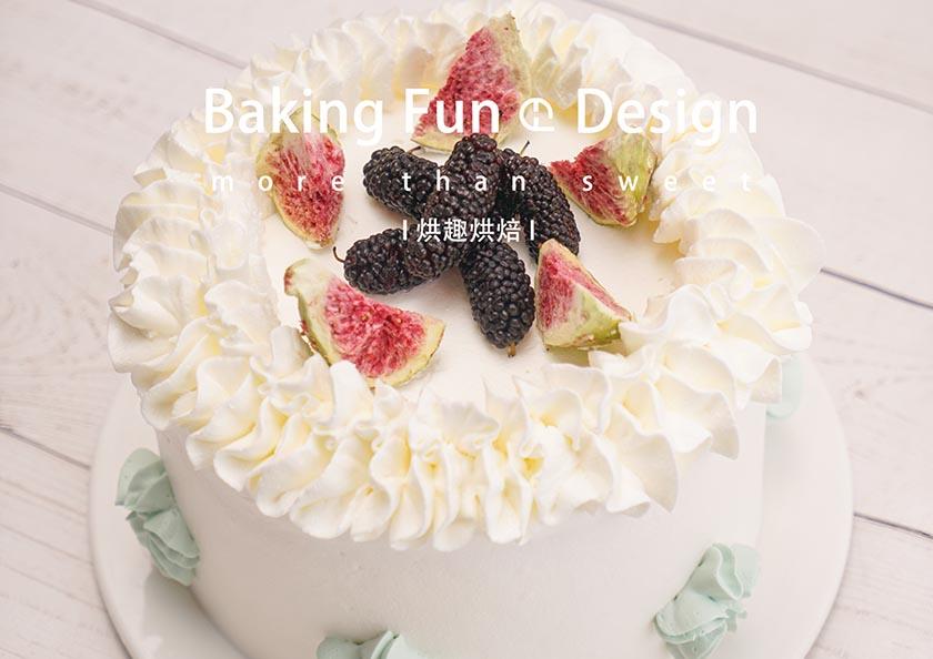 哪里有学做生日蛋糕的培训