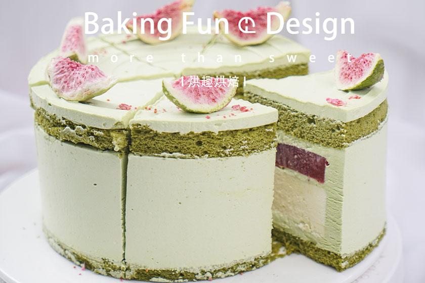 学做蛋糕哪里教的好?零基