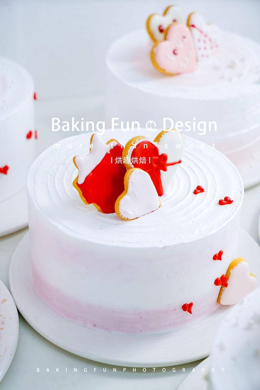 学做蛋糕学费贵吗