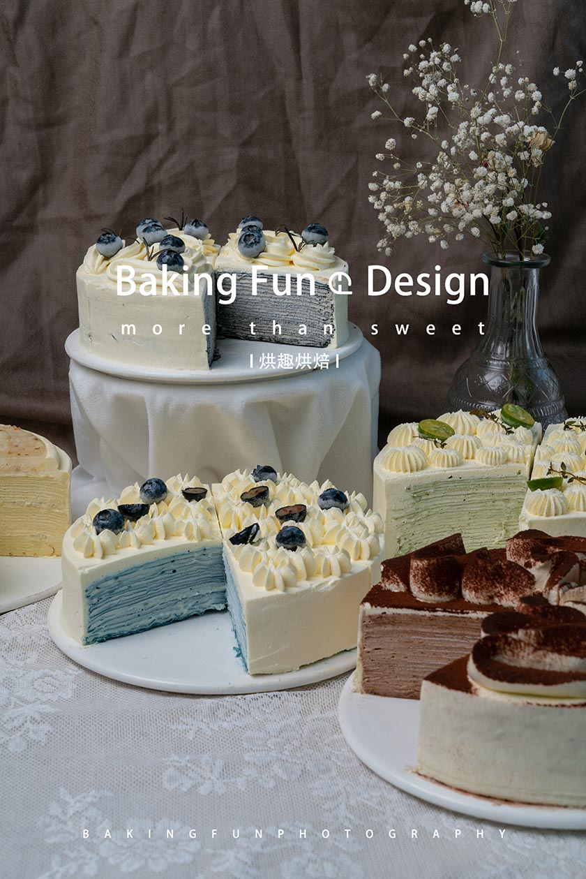 哪里可以学做蛋糕技术