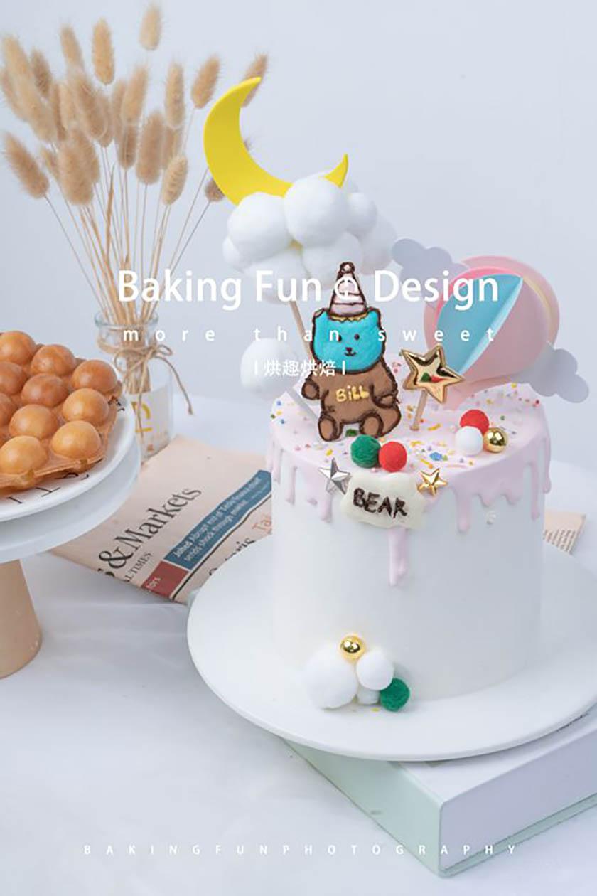 蛋糕培训班学费贵吗