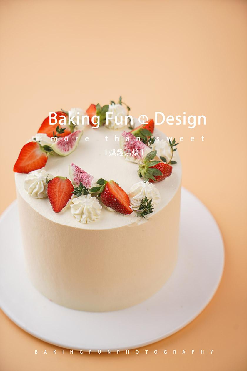 学蛋糕制作的地方