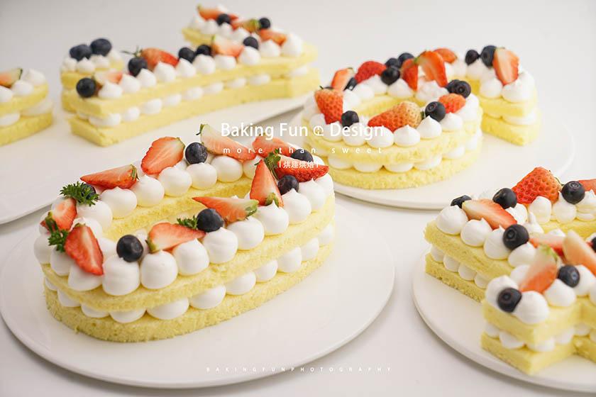 裱花蛋糕培训学校