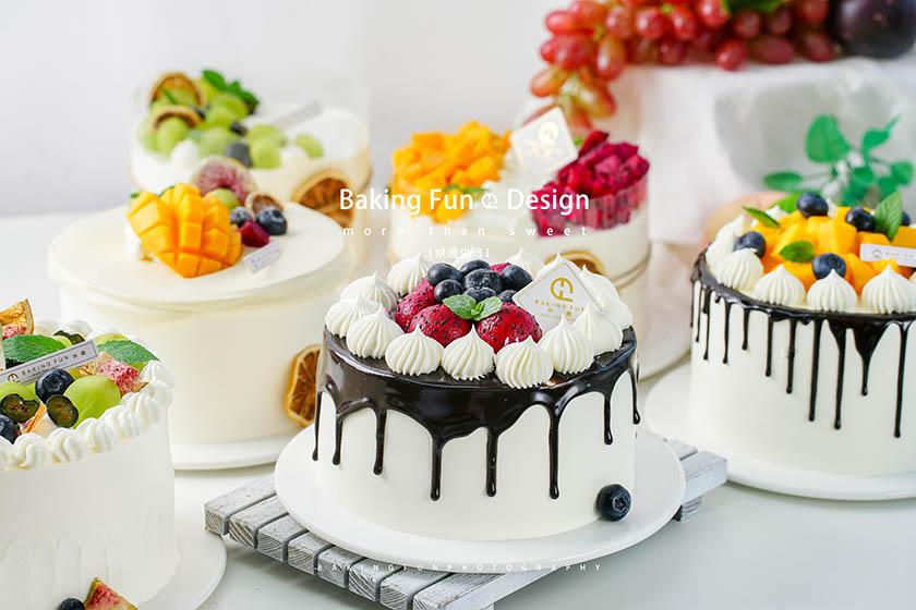 想学制作生日蛋糕,生日蛋糕培训学费多少钱?