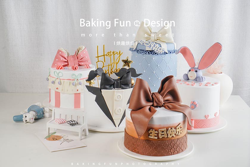 学做蛋糕需要多长时间能独立开店?学做蛋糕去哪里学的快?